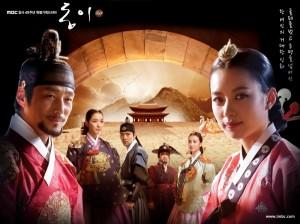 Dong Yi Poster