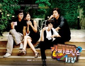 1st shop of coffee prince | Korean Drama