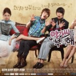 Take Care of My Young Lady | Korean Drama