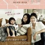 Autumn's Concerto | Taiwanese Drama